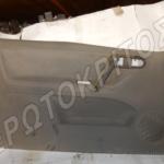 ΤΑΠΕΤΣΑΡΙΑ ΠΟΡΤΑΣ VW POLO (6N2) 1999 – 2001 6N3867009 Ταπετσαρίες