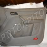 ΤΑΠΕΤΣΑΡΙΑ ΠΟΡΤΑΣ VW CADDY III 2004 – 2010 2K0867006A Ταπετσαρίες