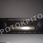 ΡΑΔΙΟΦΩΝΟ CD ΡΑΔΙΟΚΑΣΕΤΟΦΩΝΑ 1U0035156F Ράδιο-CD