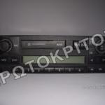 ΡΑΔΙΟΦΩΝΟ CD ΡΑΔΙΟΚΑΣΕΤΟΦΩΝΑ 6X0035152C Ράδιο-CD