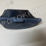 ΤΑΣΑΚΙ 1K3857309A VW GOLF 5 2003-2010 SEAT ΓΝΗΣΙΟ ΜΕΤΑΧΕΙΡΙΣΜΕΝΟ Τασάκια